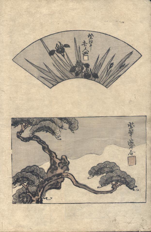 kenzan-04.jpg
