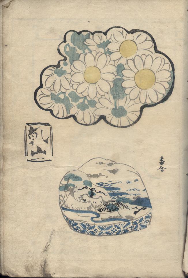 kenzan-05.jpg