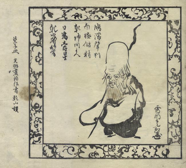 kenzan-001.jpg