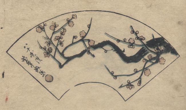 kenzan-07.jpg