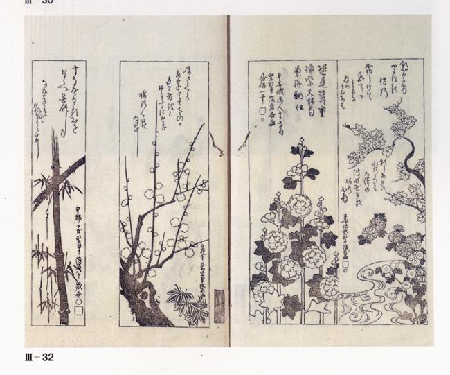 kenzan-s01.jpg