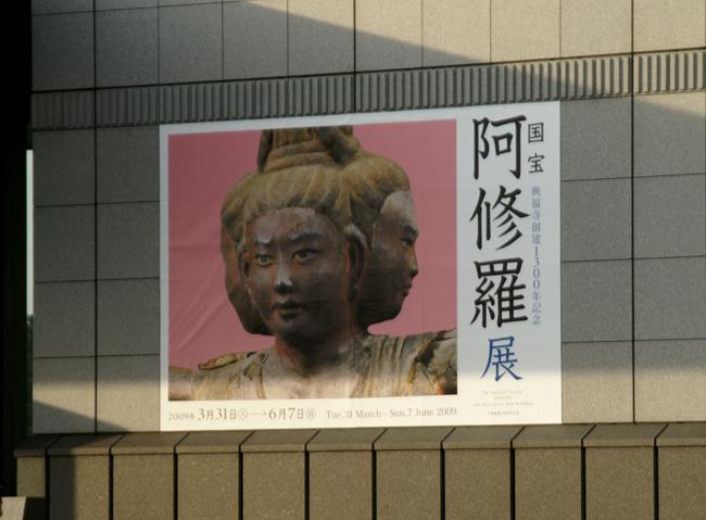 kokuchikannban-01.jpg